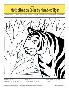 Multiplication_Color_By_Number_Tiger