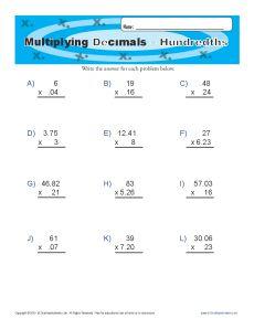 multiplying_decimals_hundredths
