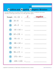 positive_and_negative_integers_division