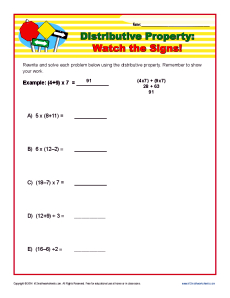 distributive_property_watch_the_signs