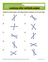working_with_vertical_angles